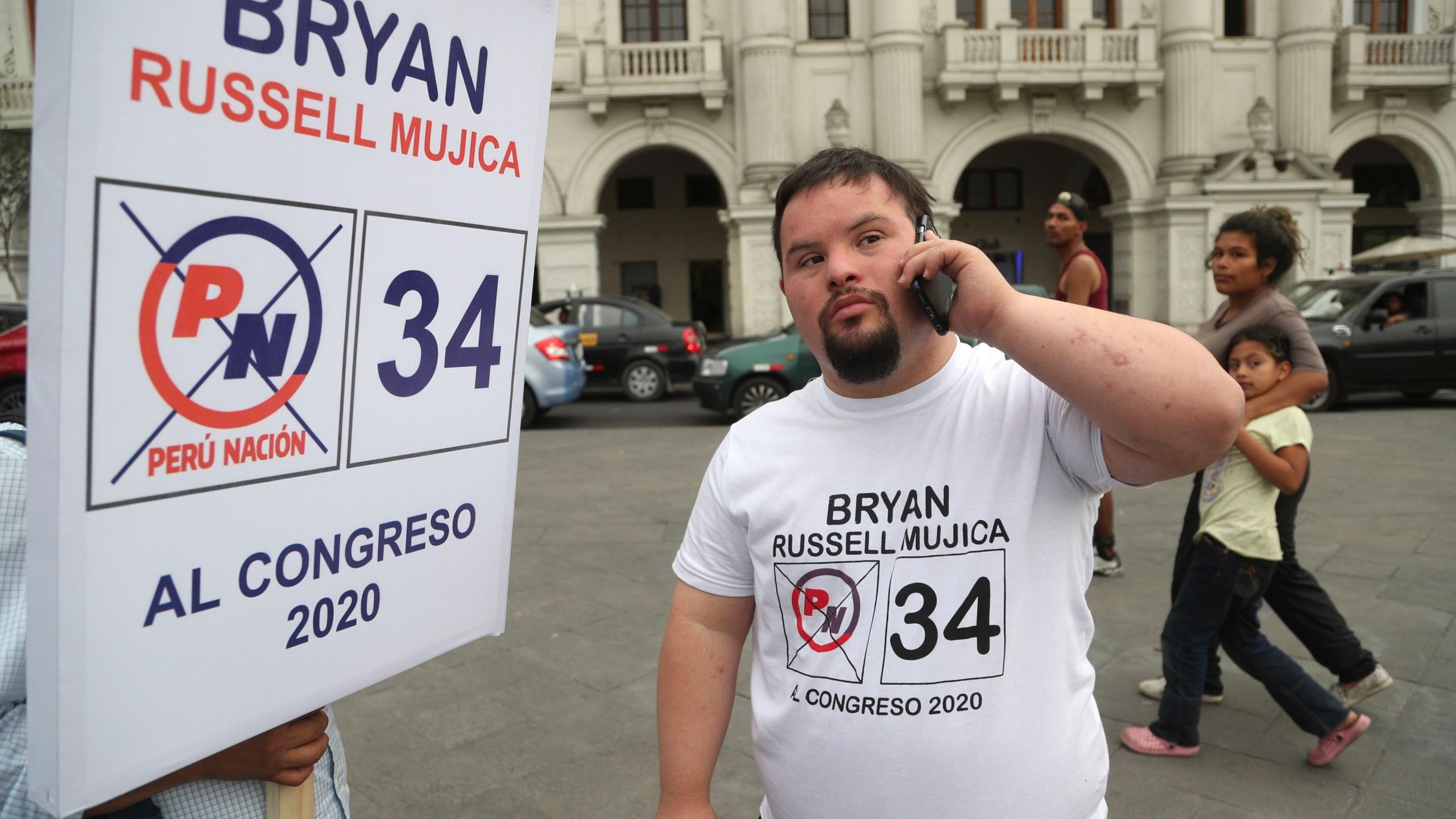 Bryan Russell
