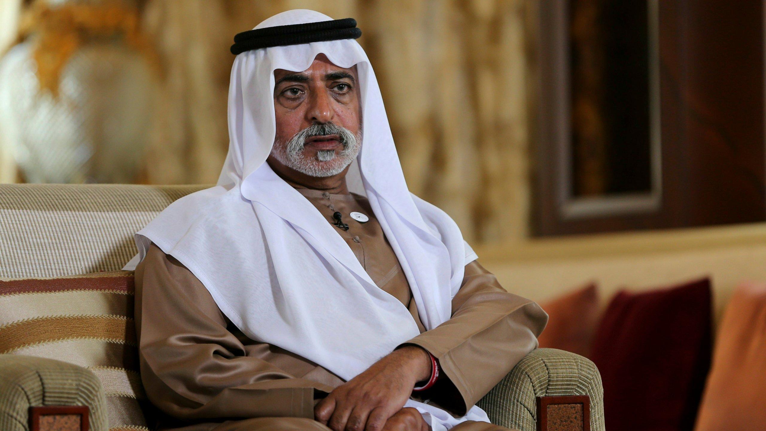 Nahyan bin Mubarak Al Nahyan